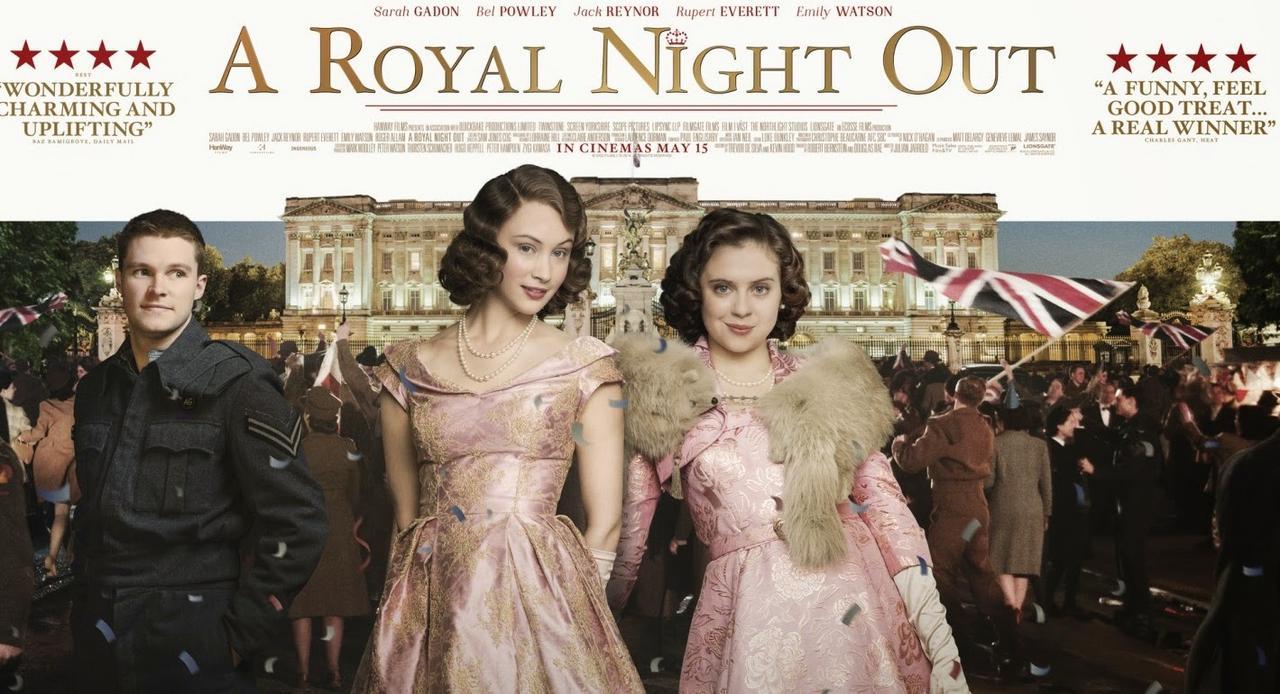 画像: http://www.huffingtonpost.co.uk/samantha-baines/a-royal-night-out_b_7504136.html