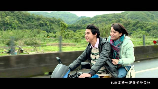 画像: 『我的少女時代』 【我的少女時代 Our Times】Movie Theme Song - 田馥甄 Hebe Tien《小幸運 A Little Happiness》Official MV youtu.be