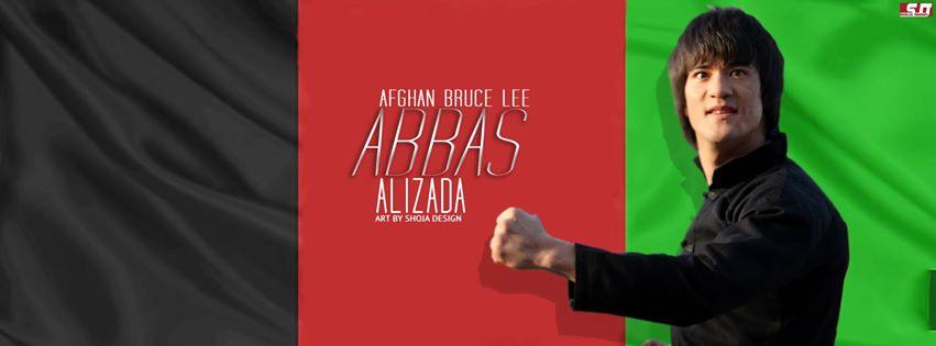画像: Abbas Alizada