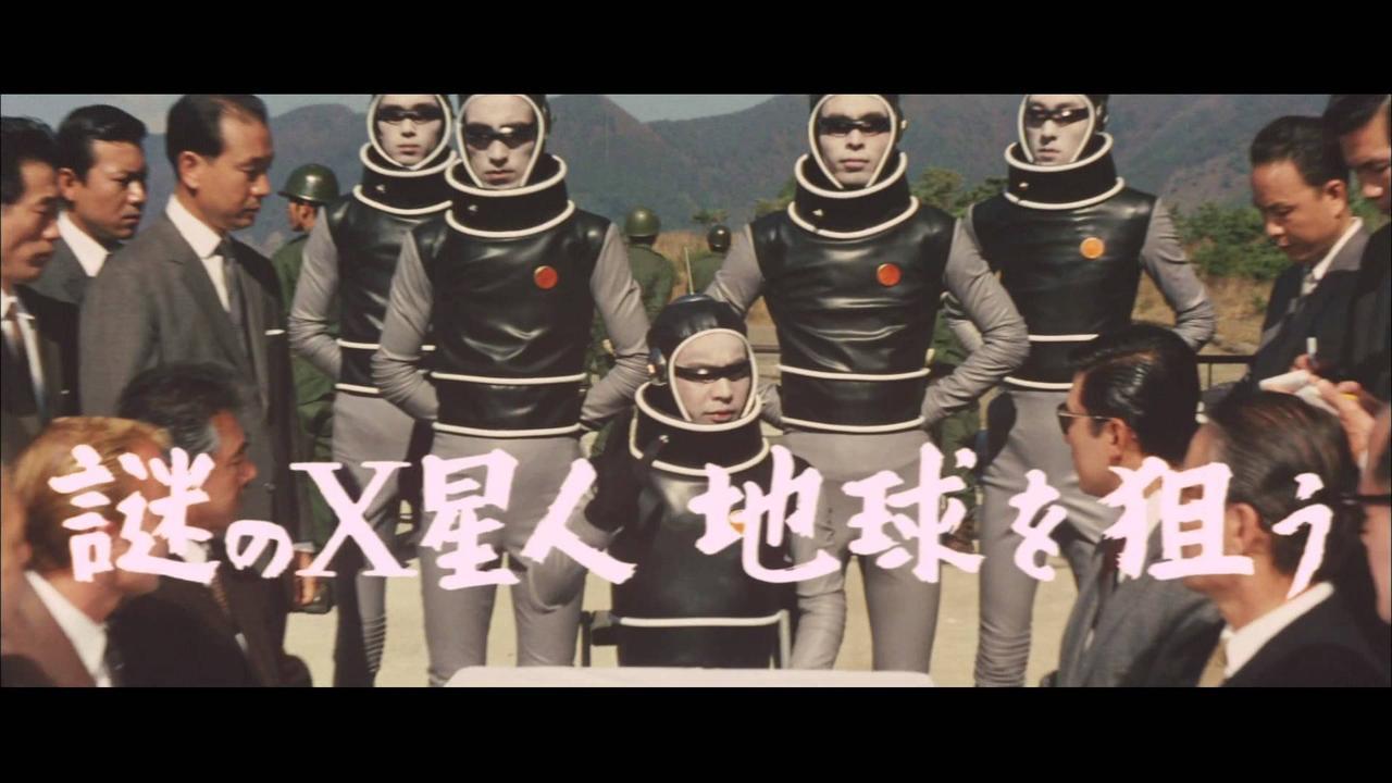 画像: 怪獣大戦争(1971年 改題・再上映版予告編) youtu.be