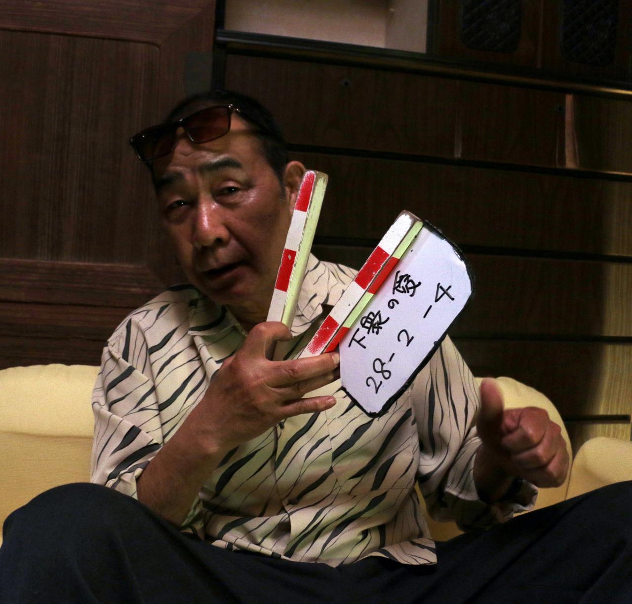 画像: 貴田正平プロデューサーを演じるでんでん