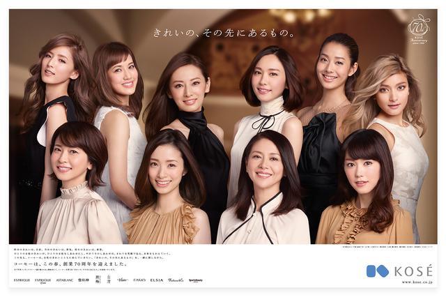 画像: 10人の美女---監督は、トラン・アン・ユン。舞台は、Tokyo---
