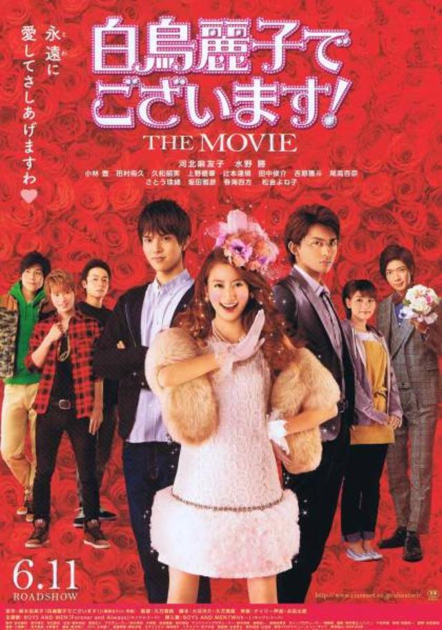 画像: http://page19.auctions.yahoo.co.jp/jp/auction/x439454484