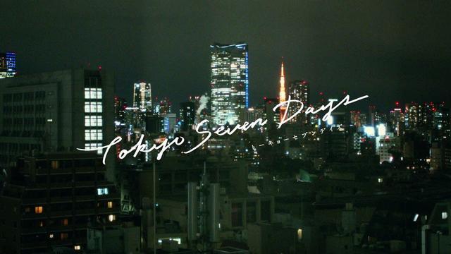 画像: KOSE Tokyo Seven Days TVCM 予告篇 youtu.be