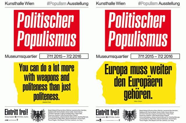 画像: 展覧会のポスター www.kunsthallewien.at