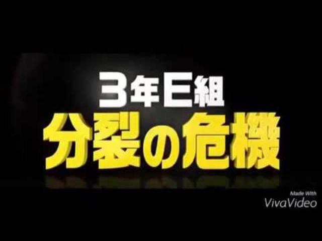 画像: 映画 暗殺教室 卒業編 予告2 youtu.be