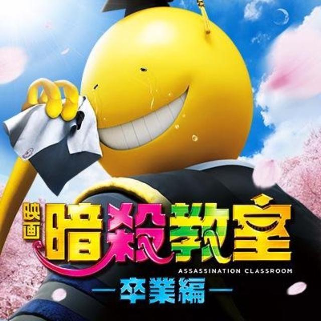 画像: 日本映画が1位2位!KARAの元メンバーで知英が出演している映画『暗殺教室 −卒業編−』がバットマンを抑えて韓国でtop!