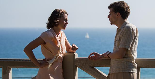 画像: Woody Allen's 'Cafテゥ Society' Will Open Cannes Film Festival