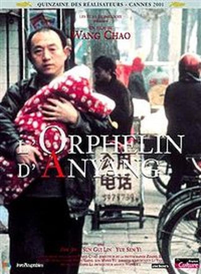 画像: 『安陽嬰児(安陽の孤児)』 http://kongque.blog54.fc2.com/blog-entry-778.html