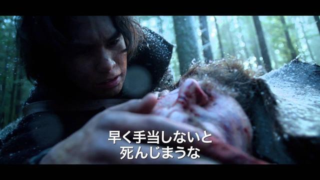 画像: 映画「レヴェナント:蘇えりし者」坂本龍一さん音楽版予告 youtu.be