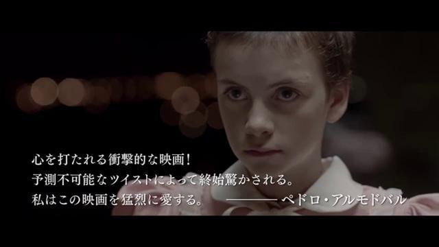 画像: 映画『マジカル・ガール』予告編 youtu.be