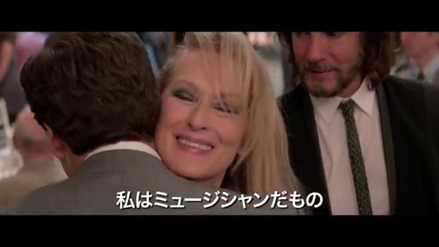 画像: 映画 『幸せをつかむ歌』 最新予告 youtu.be