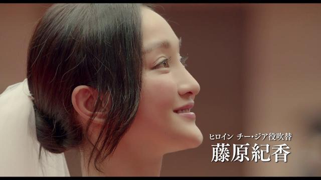 画像: 更年奇的な彼女 映画予告【HD】2016年4月8日全国順次ロードショー youtu.be