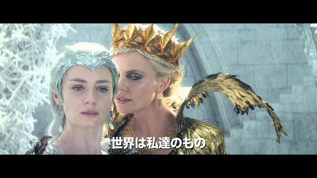 画像: 『スノーホワイト/氷の王国』日本版トレーラー youtu.be