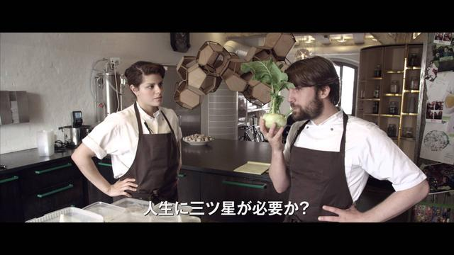 画像: 映画『ノーマ、世界を変える料理』予告篇 youtu.be