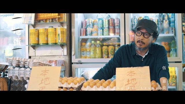 画像: 《十年》(Ten Years) 電影預告 - Movie6 識電影 | 讓你認識更多電影的平台 www.youtube.com