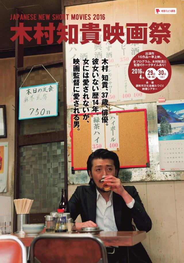 画像: http://kimuratomoki.com