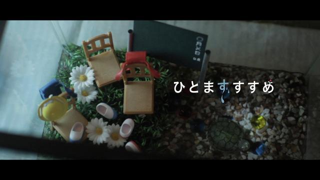 画像: 映画「ひとまずすすめ」予告篇 youtu.be