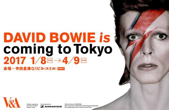 """画像: 日本開催が決定!!! """"DAVID BOWIE is"""" デヴィッド・ボウイ大回顧展 展覧会予告解禁!!!"""