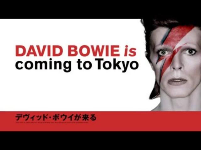画像: DAVID BOWIE is | デヴィッド・ボウイ大回顧展 www.youtube.com