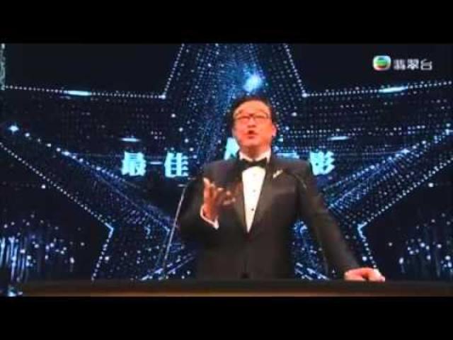 画像: 電影金像奨最優秀作品賞受賞映像 2016-04-03 第 35 屆香港電影金像獎《 十年 》獲最佳電影 youtu.be
