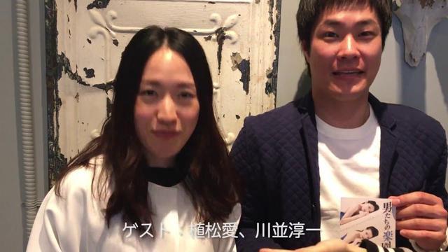 画像: ぶた20160403BABELRADIOアフタートーク youtu.be