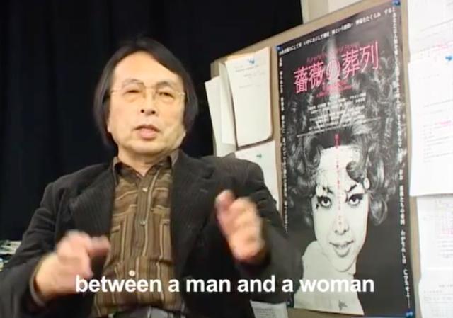 画像: 映画監督 松本俊夫 スクリーンショット