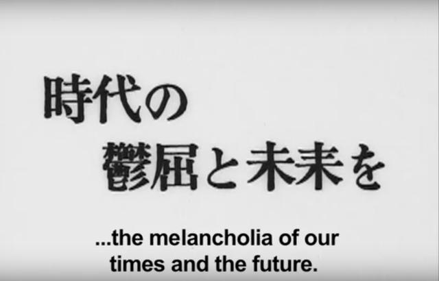 画像: 松本俊夫監督『薔薇の葬列』画面 スクリーンショット