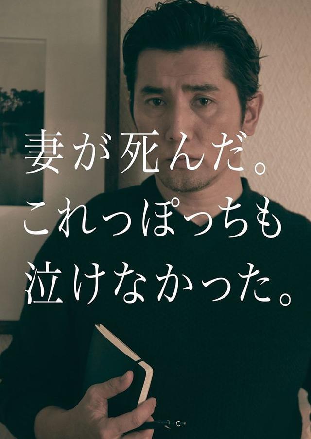 画像: https://www.facebook.com/nagaiiiwake/timeline