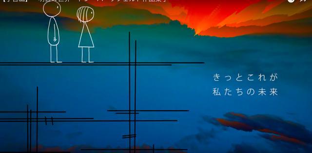 画像: 自分と自分のクローンが見た不死の世界---アニメの鬼才ハーツフェルトの新境地『明日の世界』公開!!!予告解禁!