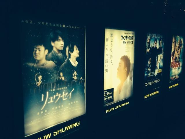 画像: SEVEN FILM