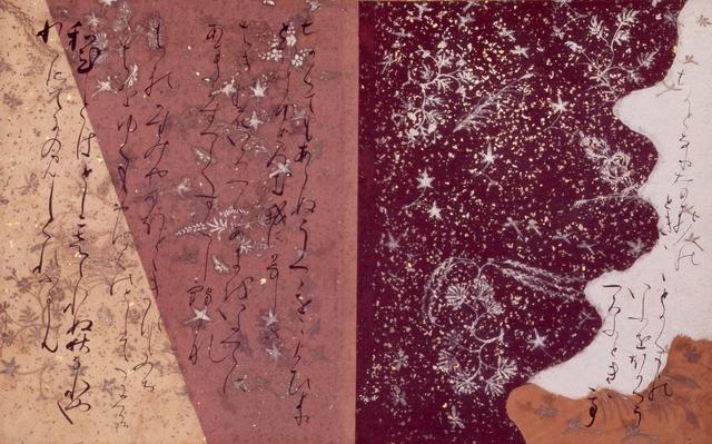 画像: 藤原定信(ふじわらのさだのぶ)「石山切 貫之集下(いしやまぎれ つらゆきしゅうげ)」平安・天永3年(1112)北村美術館蔵 (展示期間5/10~5/22)