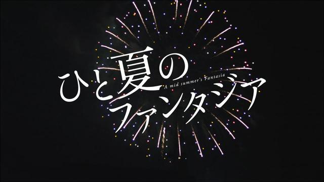 画像1: A MIDSUMMER'S FANTASIA Trailer(JP) vimeo.com