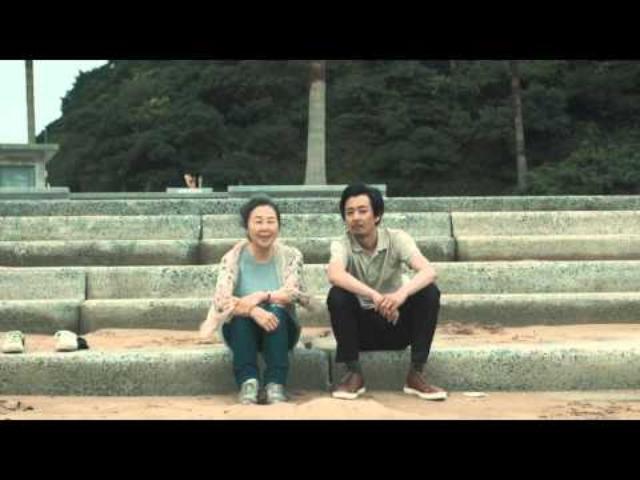 画像: 映画『なけもしないくせに』予告編 www.youtube.com