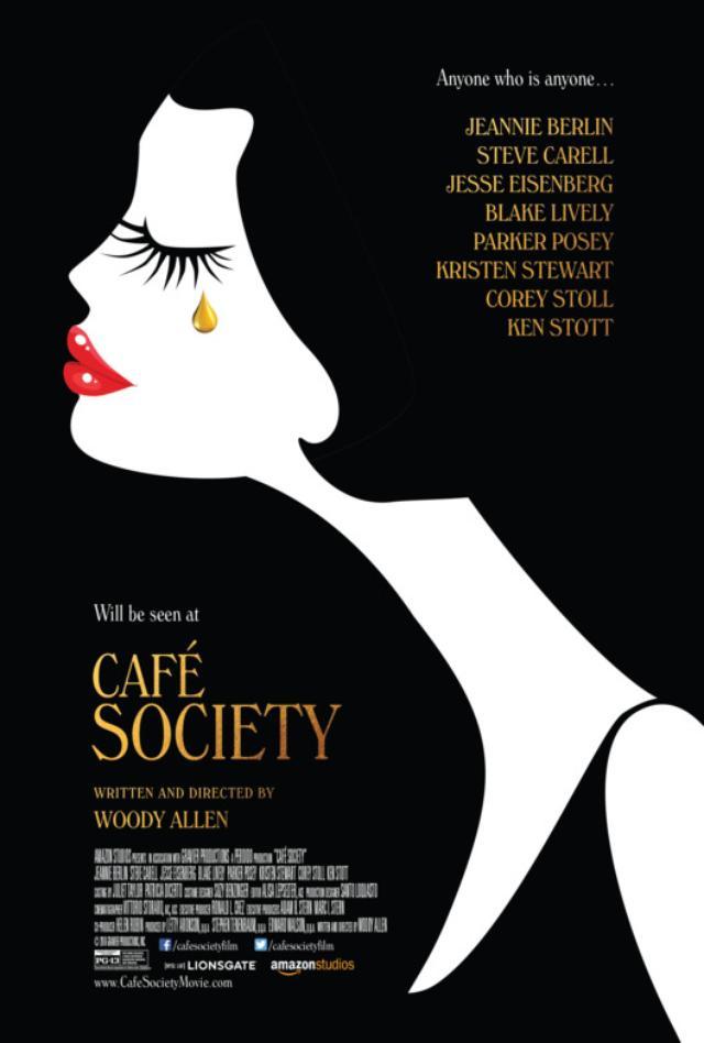 画像: http://www.vulture.com/2016/04/poster-woody-allen-cafe-society.html