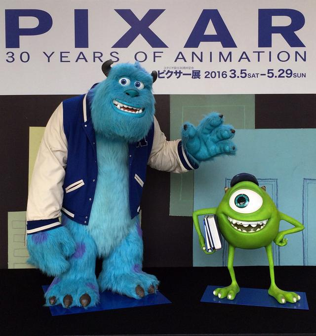 画像: フォトスポット「©Disney/Pixar」 photo©cinefil