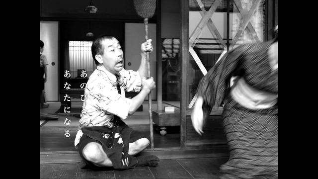 画像: 映画『あのひと』2016年公開 予告編 youtu.be