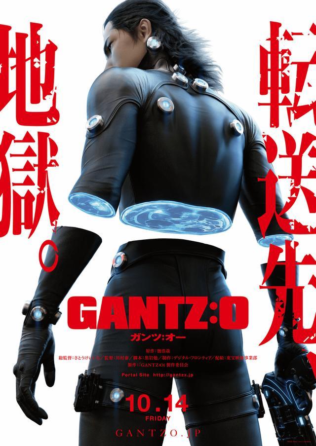 画像: gigazine.net