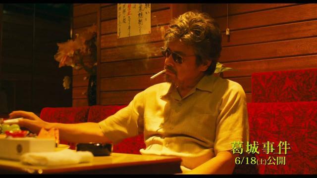 画像: 映画『葛城事件』三浦友和カラオケリサイタル映像 youtu.be