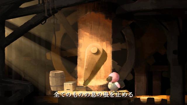 画像: The Dam Keeper: Official Trailer (Japanese subtitles) youtu.be