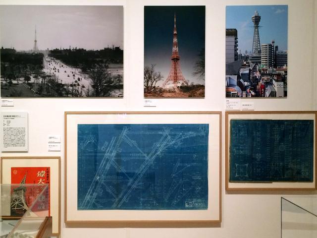画像: 「夢を追うかたち タワー」会場風景 「日本電波塔(東京タワー)」と「通天閣」 photo©cinefil