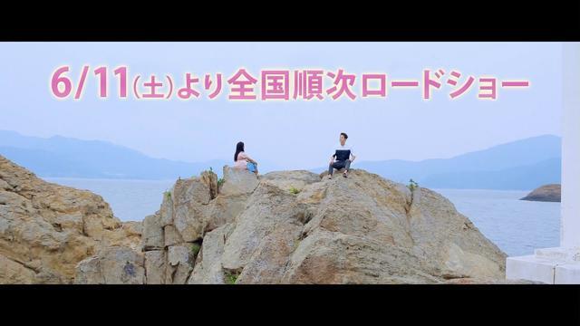 画像: 映画「純情」予告編 youtu.be