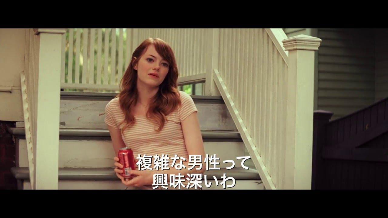 画像: 映画『教授のおかしな妄想殺人』予告篇 youtu.be