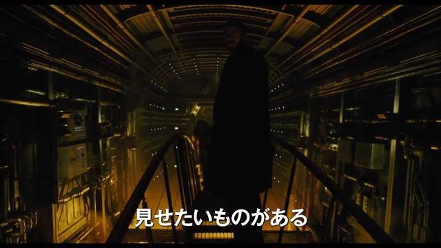 画像: 映画『スノーピアサー』予告編 youtu.be