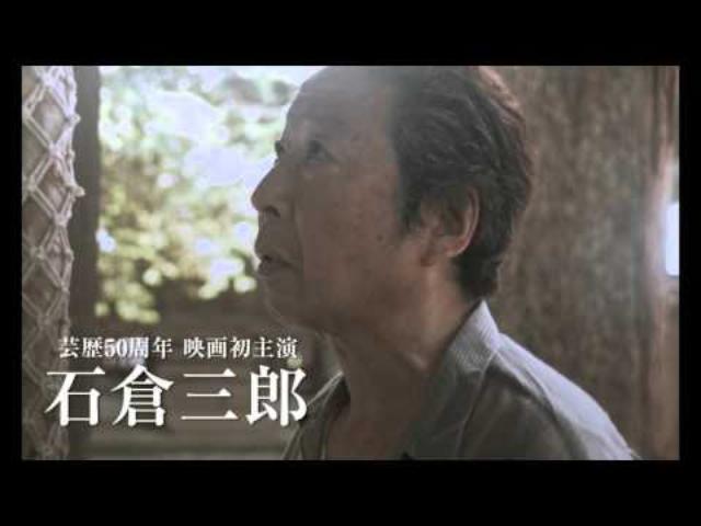 画像: 3月19日公開『つむぐもの』予告編 youtu.be