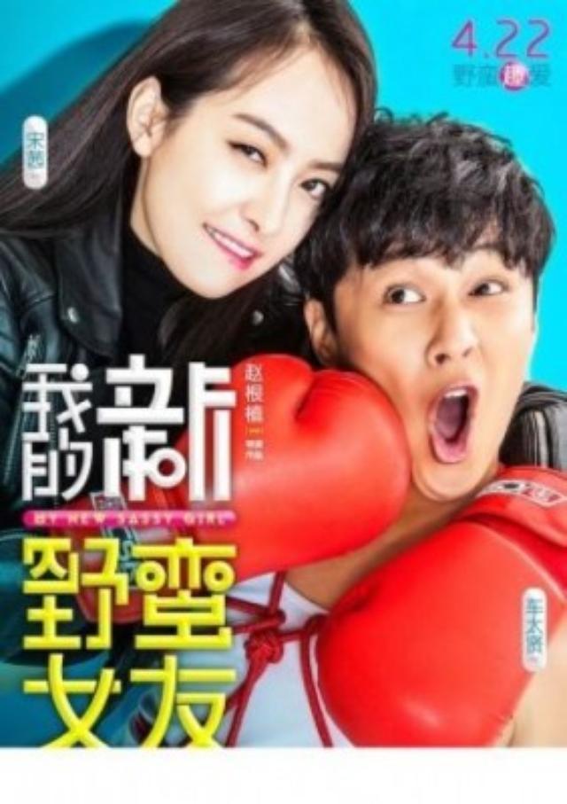 画像: 中韓合作映画、評価も興行収入も不評な現状をどう打破するか―... -- RecordChina