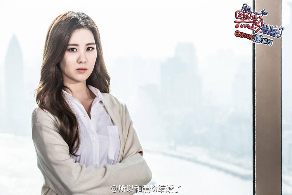 画像: ソヒョン http://weibo.com/u/5726924537