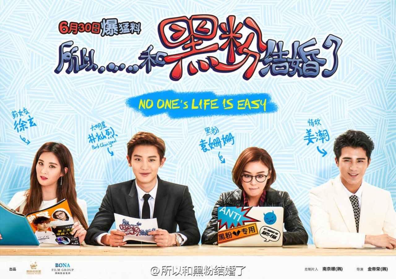 画像: http://weibo.com/u/5726924537