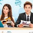 画像: EXO チャンヨル&少女時代 ソヒョンの中国進出作「だから私はアンチファンと結婚した」ポスターを公開 - MOVIE - 韓流・韓国芸能ニュースはKstyle