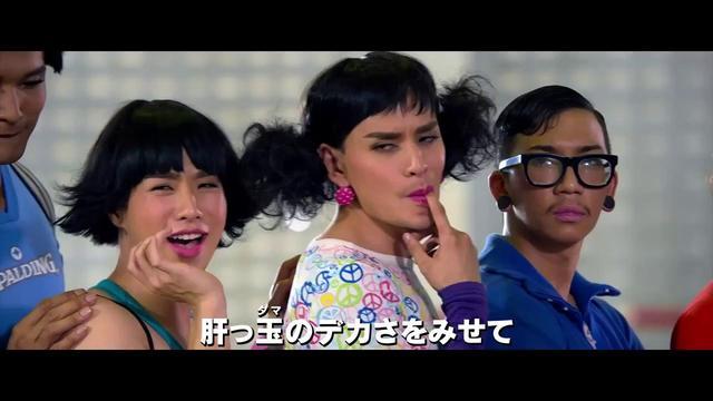画像: 三ツ矢雄二ナレーション 映画『アタック・ナンバーハーフ・デラックス』予告編 youtu.be